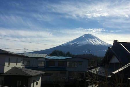 Mt.Fuji kawakushi  富士山河口湖 榻榻米式整租 - Minamitsuru District - Casa