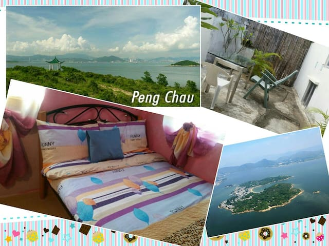 PENG CHAU - Hong Kong's secret paradise island