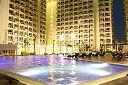 SoleMare Parksuites: 1BR, Tower C 9th floor - Parañaque