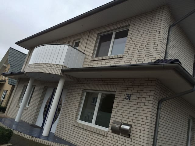 2 Zimmer Wohnung mit Garage - Dinklage - Apartemen