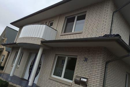 2 Zimmer Wohnung mit Garage - Dinklage - Wohnung