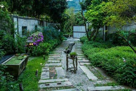 山间民宿标准房 - 厦門 (Xiamen) - 別荘