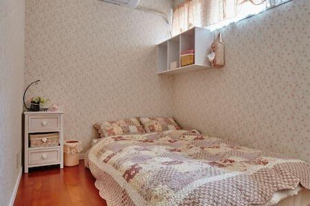 2min from Otsuka sta. SAKURAHOUSE No.201 - Bed & Breakfast