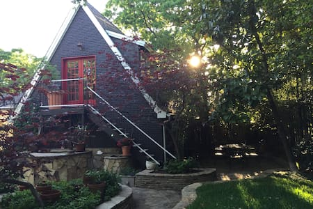 Private Guest House - Colleyville - House