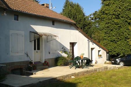 Petite maison/cottage au Perigord - La Coquille - Casa