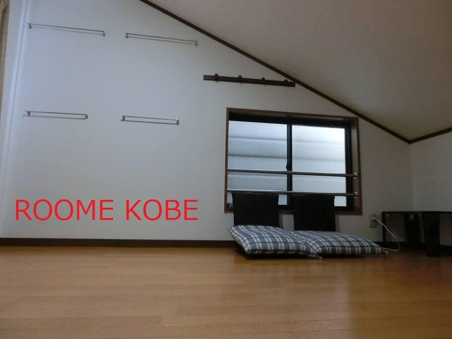 Room KOBE, Attic