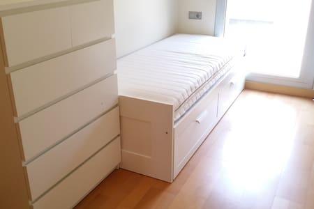 Habitación tranquila muy confortable - Sant Cugat del Vallès - Apartamento