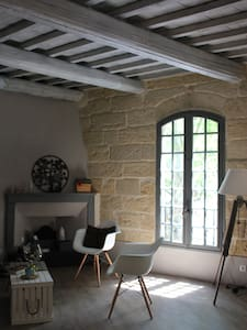 Sumptuous loft in the heart of Uzès - Uzès - Wohnung