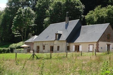 Normandy - lovely cottage - FRIARDEL - Σπίτι