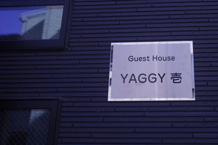 ☆New open ☆Guest house 1min Sengen