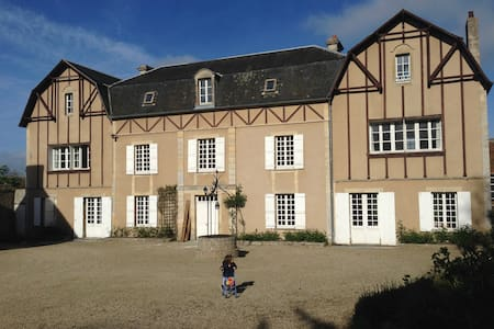 Manoir St Paul - Meuvaines