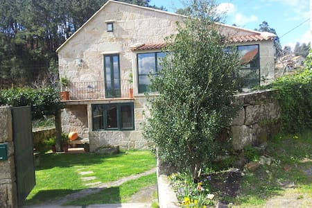 Preciosa Casa Rústica en Pontevedra - Santa Cristina de Cobres - Vilaboa