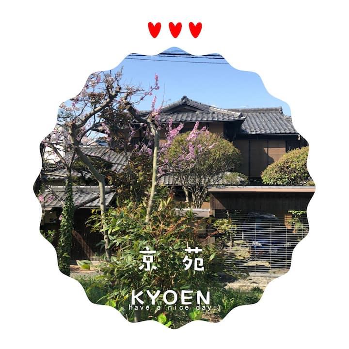 京苑 KYOEN レジャーハウス京町家