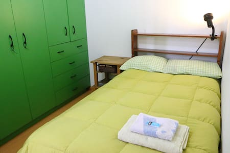 Single room at low price - Selveierleilighet