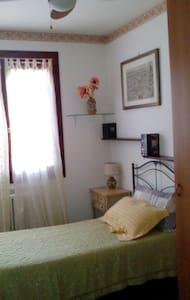 camera singola con uso bagno cucina - Anzola Emilia località San Giacomo Martignone