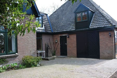 Beautiful b&b near Amsterdam! - Pousada