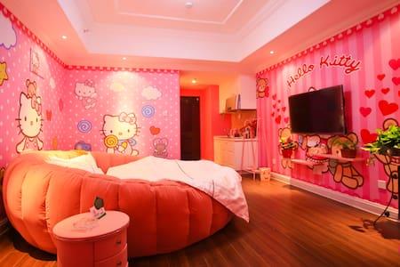 Kitty - Tai'an - Appartement