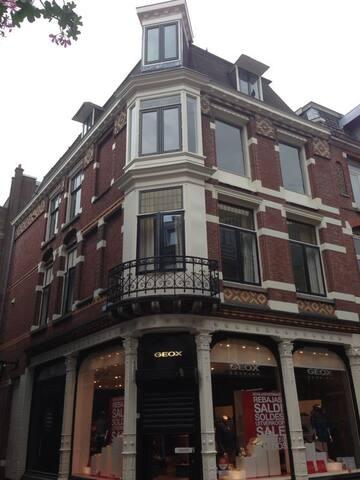 Tour de France in centrum Utrecht? - Utrecht - Apartment