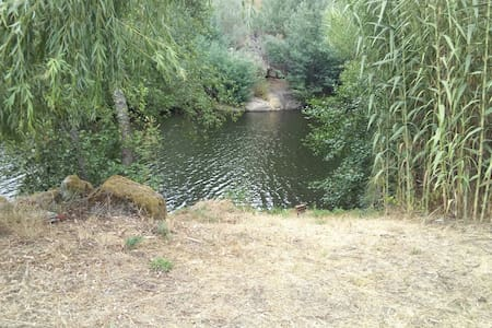 Camping on farm by river side - Fornos de Algodres - Outro