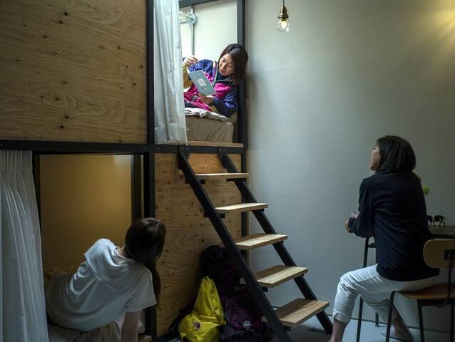 【ゲストハウス ushiyado】 個室TripleRoom Wagyu