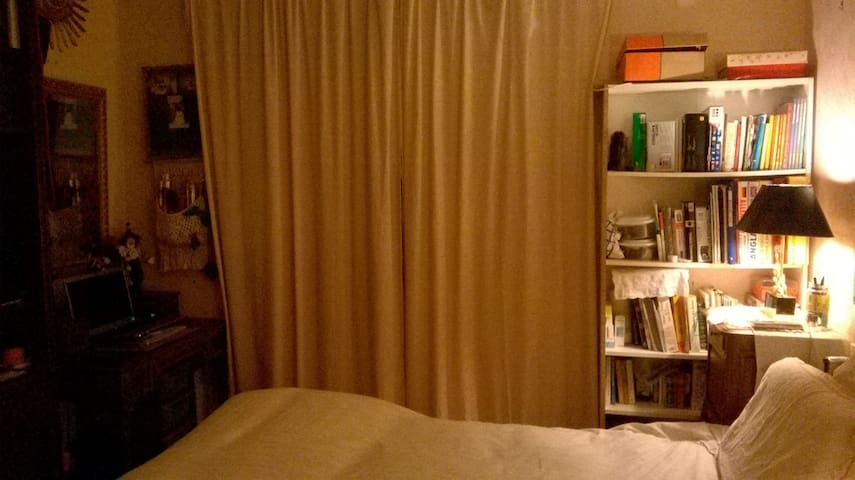 Jolie Chambre 1pers.35€/2pers.50€