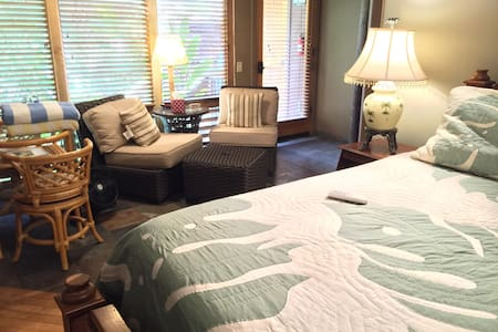 Kihei B&B Guava Suite - Kihei - Bed & Breakfast