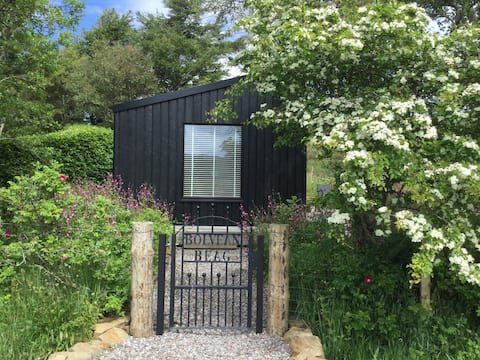 Secluded cabin, North West Skye - Bolvean Beag