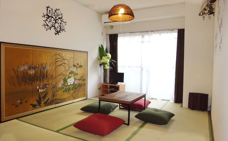 Kawaramachi/Near the Gosho Downtown - Kioto - Departamento