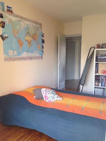 Chambre dans appartement au calme - Vienne - Apartamento