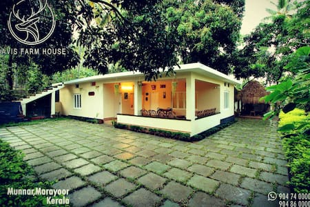 Stay With Nature : Farm House Munnar  -  Maryoor