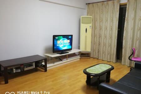 松江大学城站旁独立房-御上海48号 - Şangay - Daire