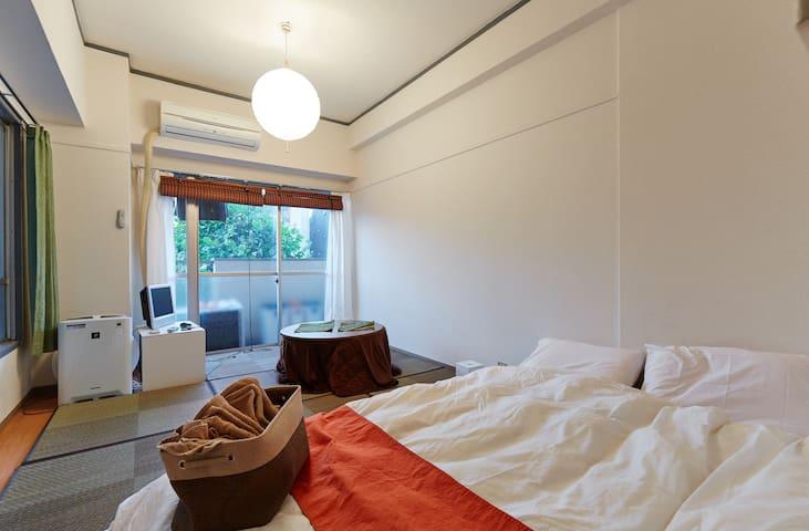 Large room near Shinjuku+Free Wi-Fi - Nakano-ku - Daire