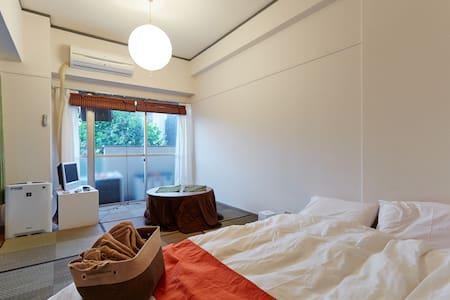 Large room near Shinjuku+Free Wi-Fi - Nakano-ku - Wohnung