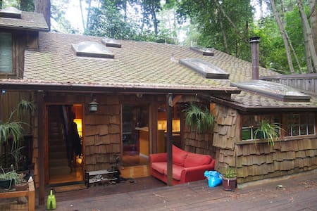 Redwoods getaway - Private BR + Bath + Living - House