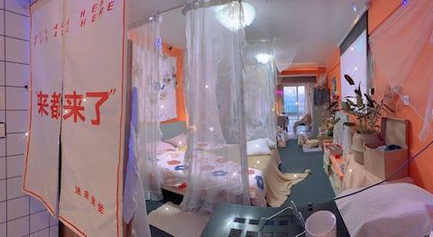 万达IAMX巨幕会员投影超赞落地窗观景小吊床/FC手柄游戏机直播照片打印开放式厨房一体锅全屋用品齐全