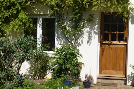 Quintessential Somerset village - Bed & Breakfast