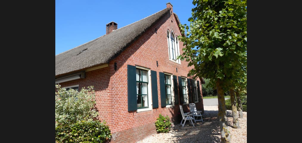 Bed & Breakfast in landelijk Cabauw - Lopik - 家庭式旅館