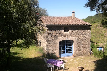 Secluded stone house in the country - Valmascle - 独立屋
