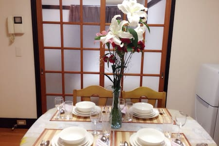 Family type 2bedroom unit in Tokyo - Nakano-ku