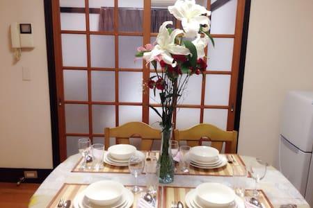 family-friendly located in a quiet neighborhood - Nakano-ku