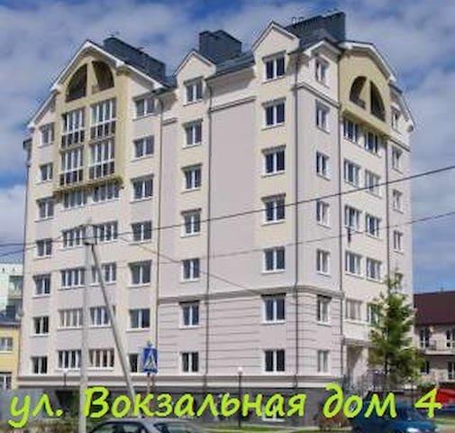 Уютная квартира на берегу моря - Pionerskiy - Pis
