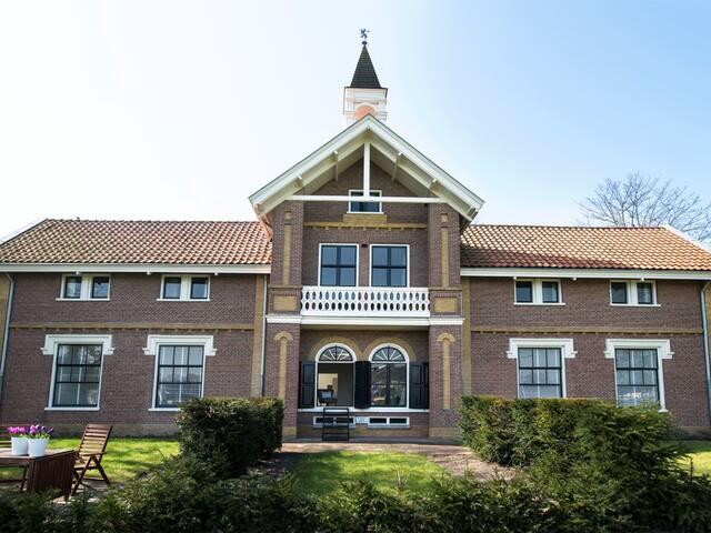 Bizstay Cricket Mansion 41A
