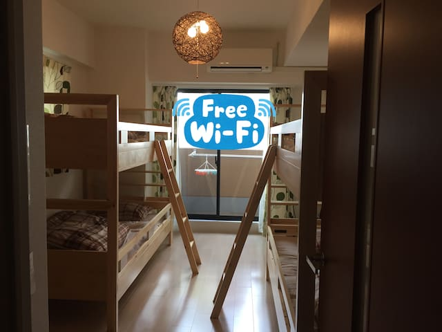 City room near Namba, Free Wi-fi - Osaka - Pis