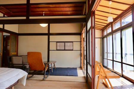 函館山近く/市電すぐで移動便利/伝統的日本家屋/庭あり