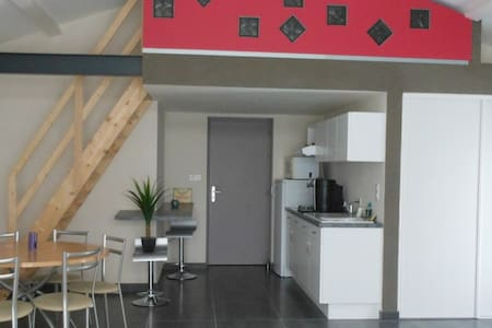 Appartement près du Puy du fou - Saint-Malô-du-Bois