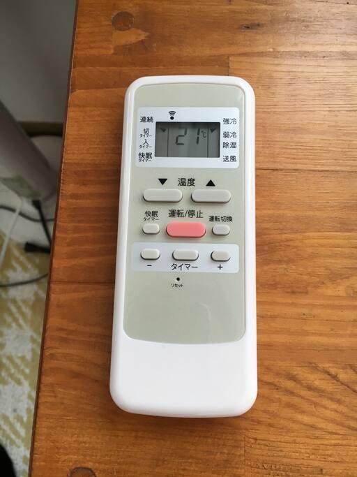 Controler of Air Cooler