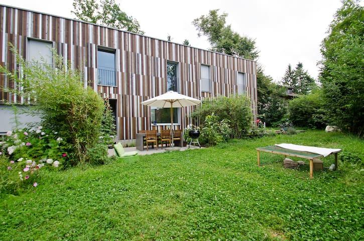 A designed house near the city - Allschwil - ที่พักพร้อมอาหารเช้า