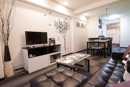 OPEN SALE! RS River Side RELAX Room +Pocket Wifi - Nishi-ku, Ōsaka-shi - Apartmen