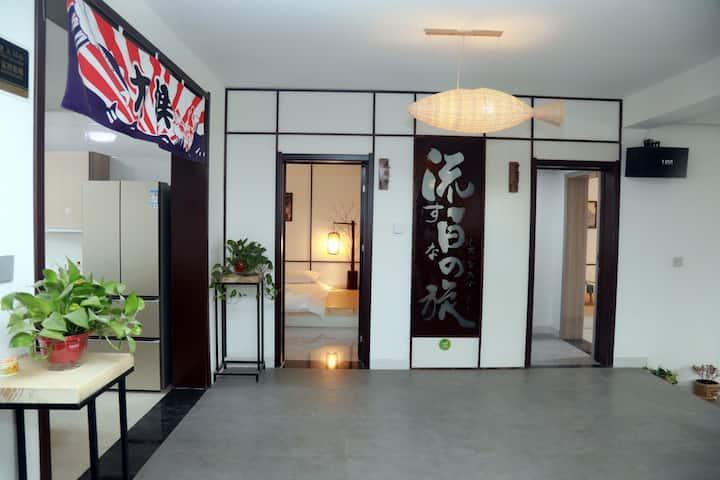 【留白之旅民宿馆】神奈川亲子房十花间梦麻将房