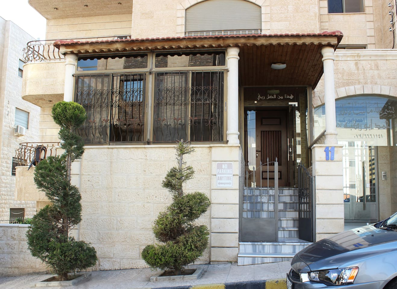 Private Entrance to apartment, no need to enter main building with private parking